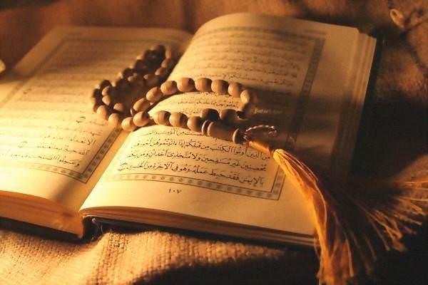 Her Müslüman'ın bilmesi gereken farzlar! galerisi resim 1