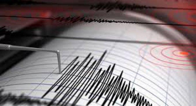 İstanbul'da hafif şiddette deprem