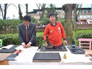 Ahşap Çin Matbaası 600 Yıl Sonra İstanbul'da