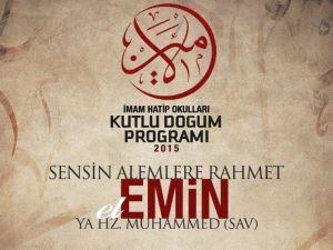 """İmam Hatipliler """"El Emin Ya Hazreti Muhammed"""" Demek İçin Toplanıyor"""