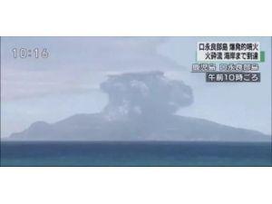 Japonya'da Yanardağ Paniği
