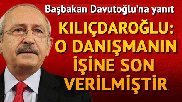 Chp Sümeyye Erdoğan Açıklaması