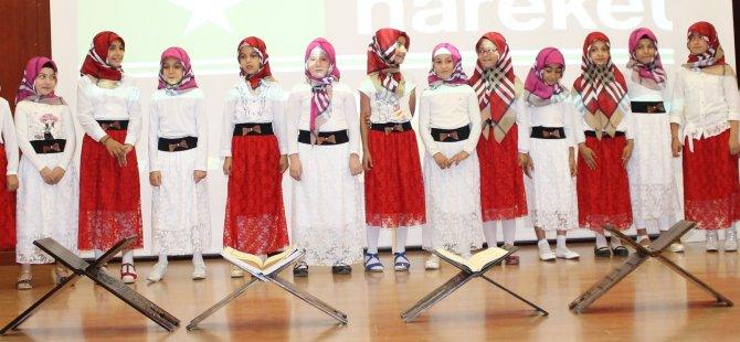 Yaz okulları 11 Temmuz'da başlıyor