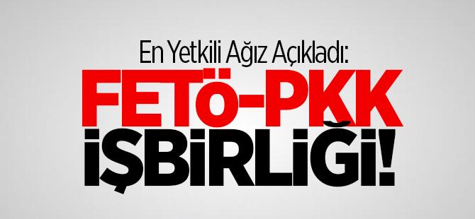 Bakan Efkan Âlâ'dan FETÖ-PKK işbirliği açıklaması