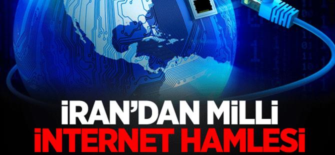 İran milli internet için harekete geçti
