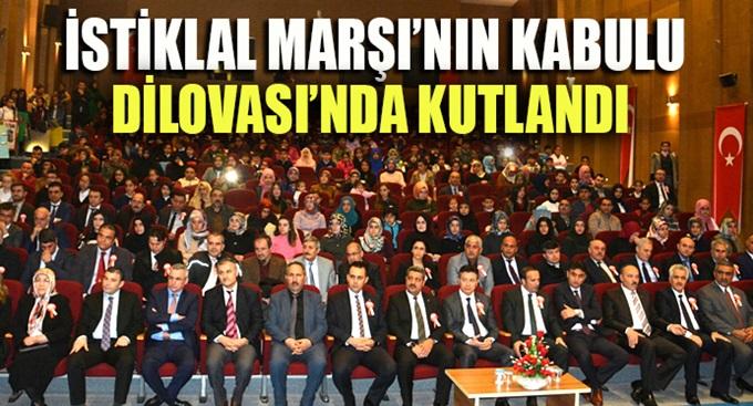 İstiklal Marşı'nın kabulu Dilovası'nda kutlandı!