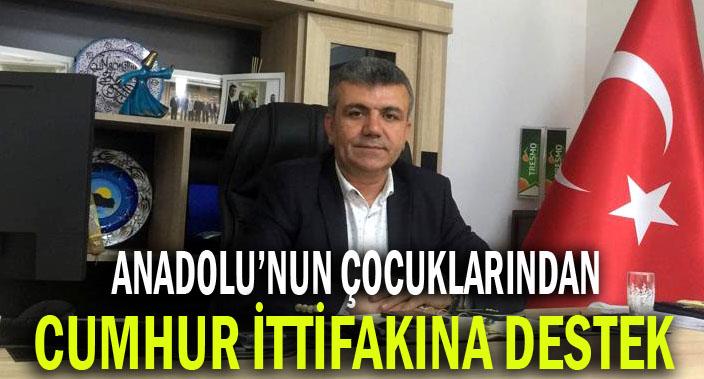 KAİD'ten Cumhur ittifakına tam destek!