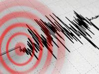 Son dakika... Marmaris'te deprem!