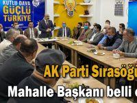 AK Parti Sırasöğütler Mahalle Başkanı belli oldu