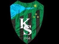 Kocaelispor'da bir pozitif vaka daha!