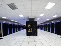 Çin şimdi de 'süper bilgisayar' yapma peşinde