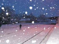 Beklenen kar yağışı İstanbul'a geldi