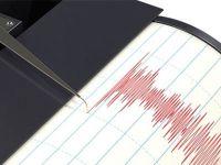Akdeniz'de bir deprem daha...