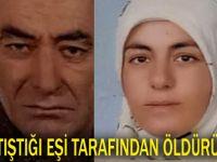 Dilovası'nda bir vatandaş tartıştığı eşi tarafından öldürüldü!