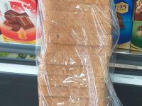 Ekmek'ten böcek çıktı